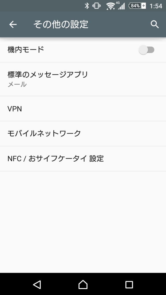 not_tethering