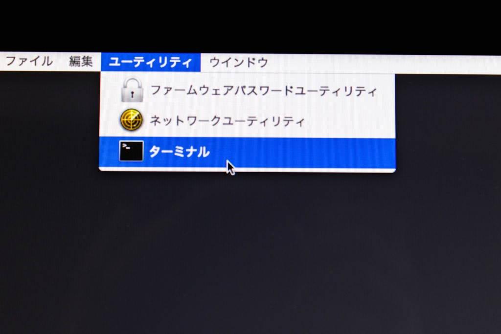 fusion_drive_4