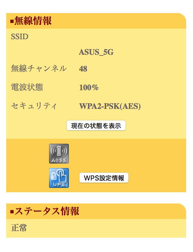 ag300_status