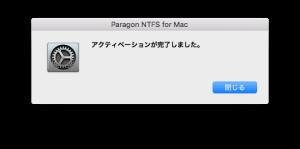 paragon_ntfs_activate_comp