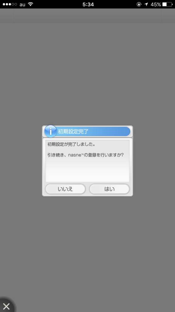 torne_mobile_setup_7
