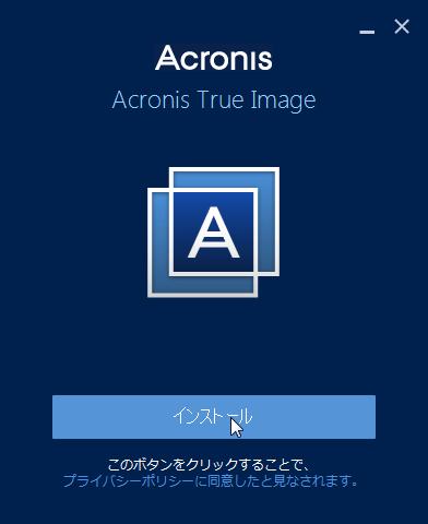 atic_install_1