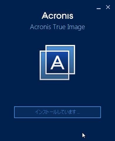atic_install_2