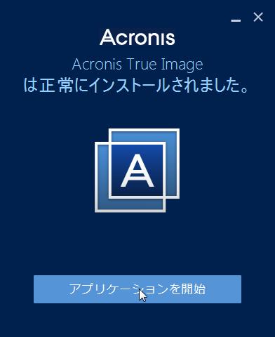 atic_install_3
