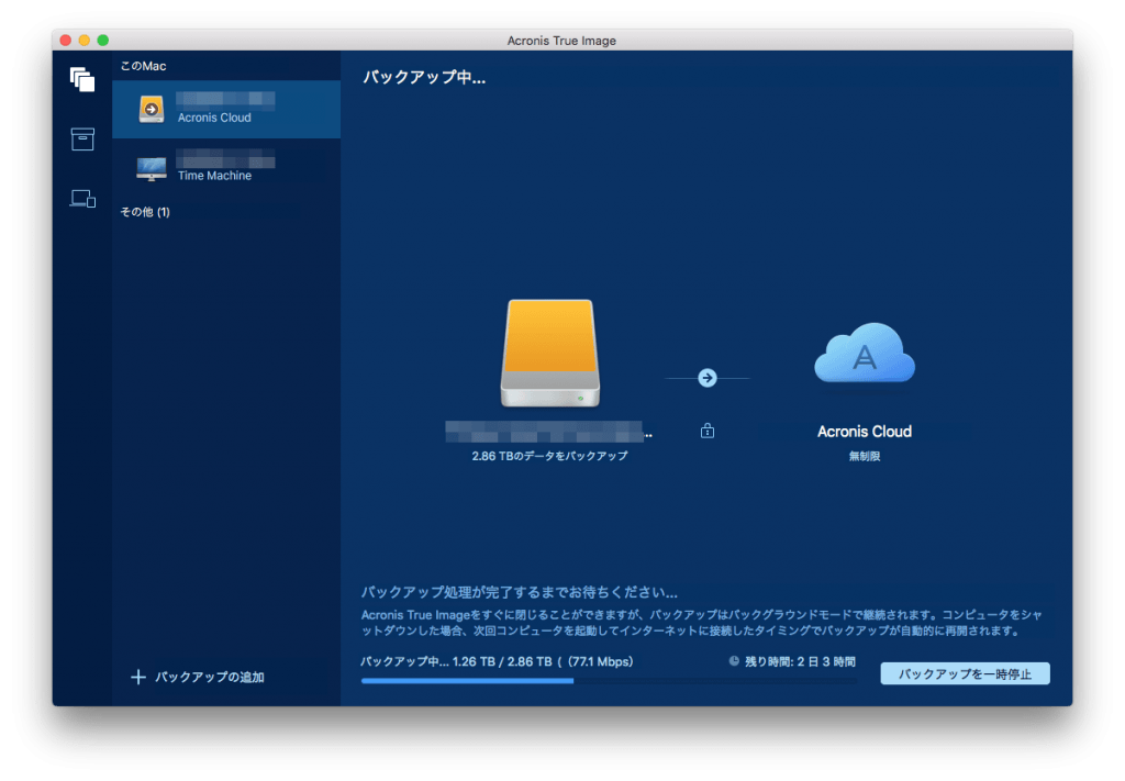 acronis_mac_backing_1