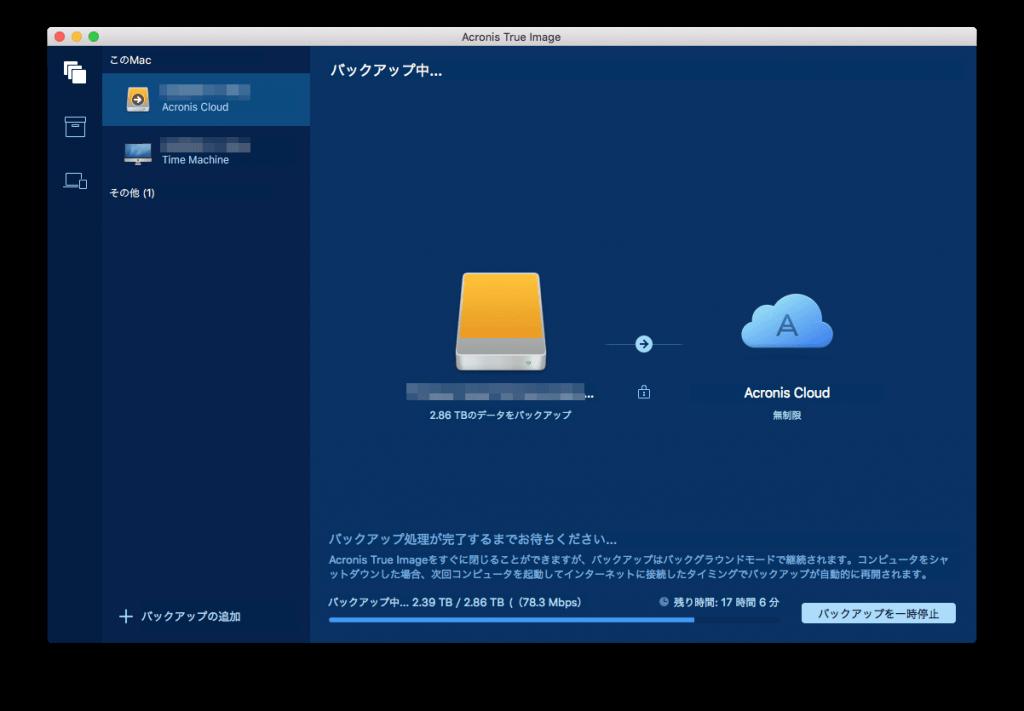 acronis_mac_backing_2