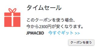 mmbp_get_now