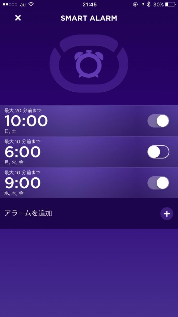 up_smart_alarm