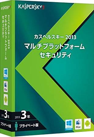 iMac Late 2012 レビュー