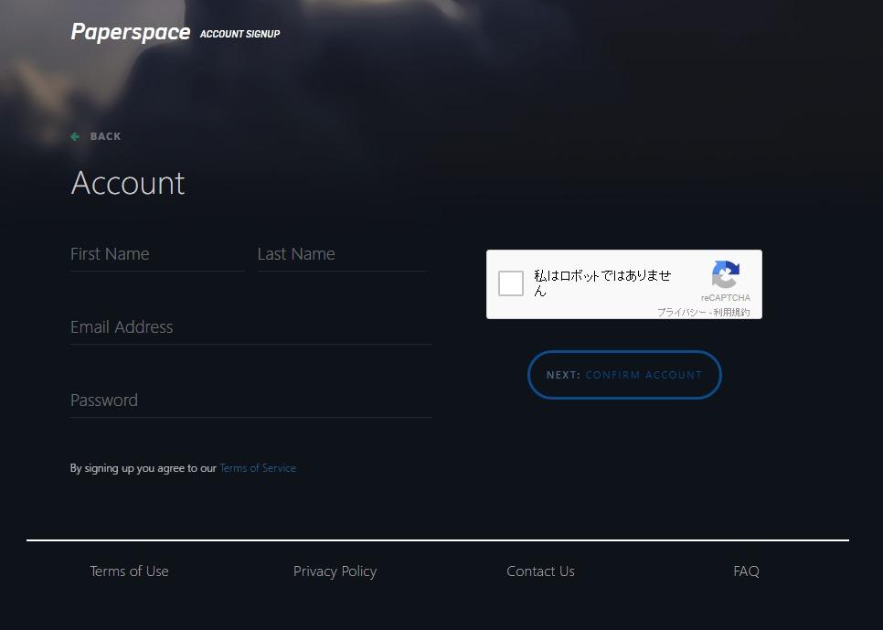 ps_create_account_2